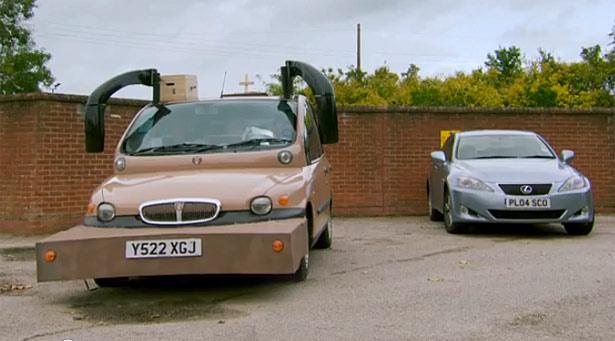 Video Rover James Avtomobil Za Starej E Avto Over Net