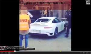 ukrajina porsche turbo unicen 2014